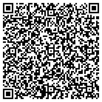 QR-код с контактной информацией организации СКЛ, ООО