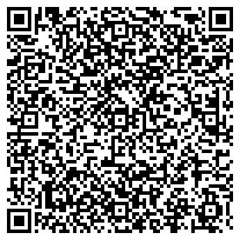 QR-код с контактной информацией организации ГРИГОРАШ С. А., ИП