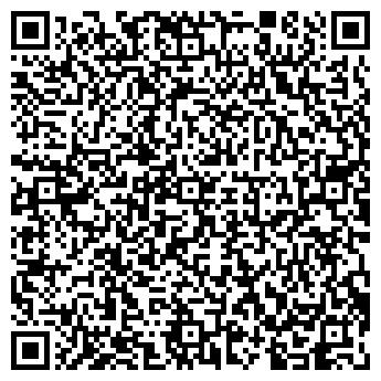 QR-код с контактной информацией организации Педько,ЧП