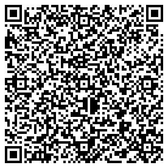 QR-код с контактной информацией организации Холодспецсервис, ООО