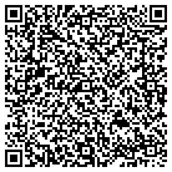 """QR-код с контактной информацией организации """"Се-Гал плюс"""""""