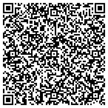 """QR-код с контактной информацией организации Интернет магазин """"Велдинг"""""""
