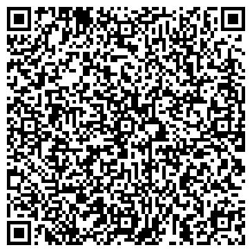 QR-код с контактной информацией организации Атас Груп, ООО