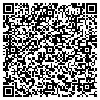 QR-код с контактной информацией организации СП 96, ТОО