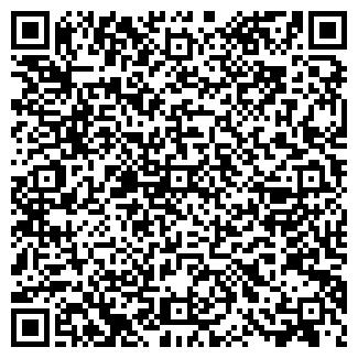 QR-код с контактной информацией организации Коммодус