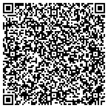 """QR-код с контактной информацией организации Интернет - магазин """"San-mag"""""""