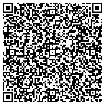 QR-код с контактной информацией организации Урал-Лада, ТОО