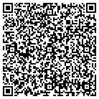 QR-код с контактной информацией организации Vector7 (Вектор7), ТОО