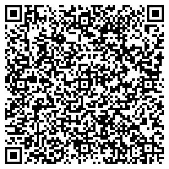 QR-код с контактной информацией организации Аркуда, ТОО