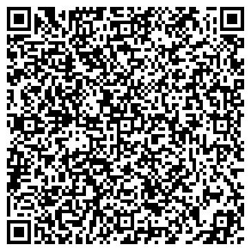 QR-код с контактной информацией организации ТемирТехноТрейд, ТОО