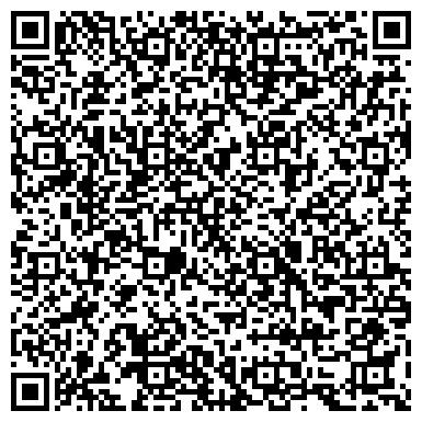 QR-код с контактной информацией организации Аском, Агроснабженческая компания, ТОО.