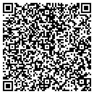 QR-код с контактной информацией организации ЖанИн, ТОО