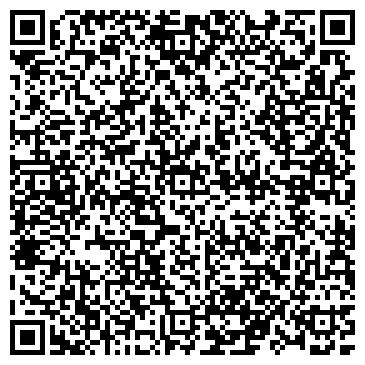 QR-код с контактной информацией организации Григорьев,ИП