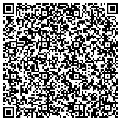 QR-код с контактной информацией организации ТОО Азия-Уралподшипник завод №6