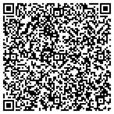 QR-код с контактной информацией организации Wema kz (Вема кз), ТОО