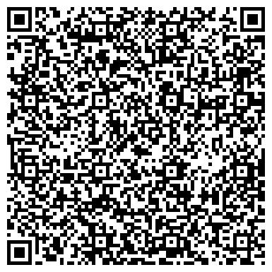 QR-код с контактной информацией организации Резинотехника-СК, ТОО