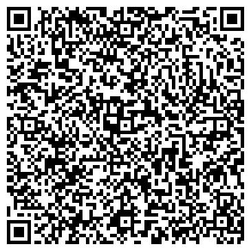 QR-код с контактной информацией организации Kazstanex (Казстанекс), ТОО