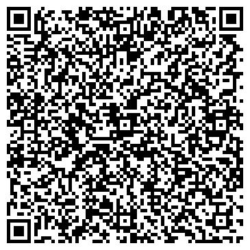 QR-код с контактной информацией организации Сварэл, ТОО