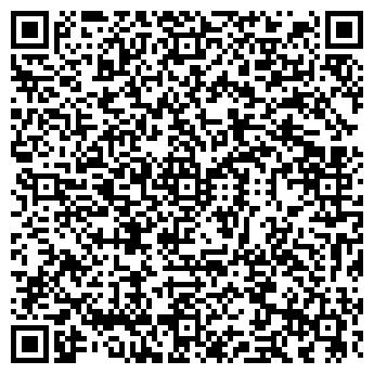 QR-код с контактной информацией организации Нике фирма, ТОО