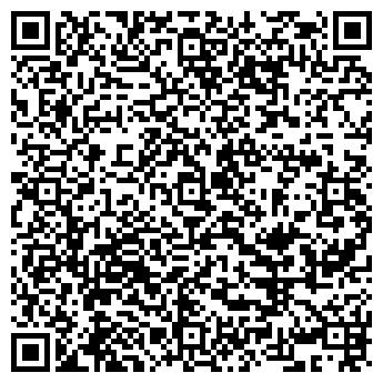 QR-код с контактной информацией организации ВЕСНА САЛОН-МАГАЗИН