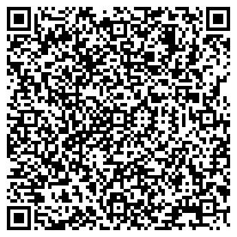 QR-код с контактной информацией организации Курат-Сервис, ТОО