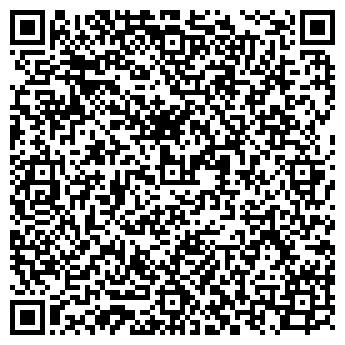 QR-код с контактной информацией организации Аналитприбор, ТОО