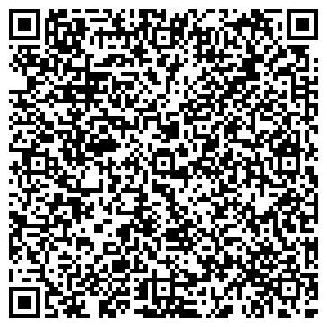 QR-код с контактной информацией организации РС-Азия, ТОО