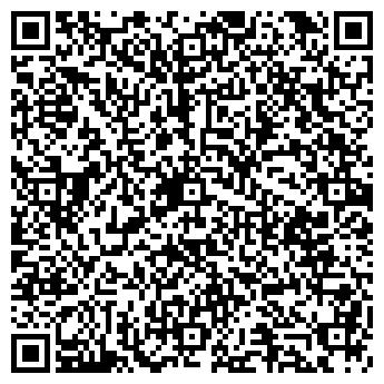QR-код с контактной информацией организации Эллай, ТОО