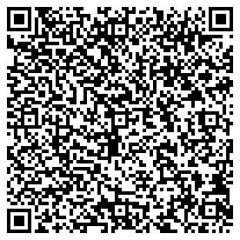 QR-код с контактной информацией организации ОНП, ТОО