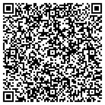 QR-код с контактной информацией организации Галактик Зэт, ТОО