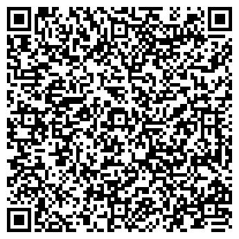 QR-код с контактной информацией организации Тибетская вода, ТОО