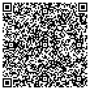 QR-код с контактной информацией организации ООО «В. Т. С.», Общество с ограниченной ответственностью