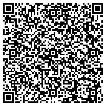 """QR-код с контактной информацией организации Общество с ограниченной ответственностью ООО """"ФРУНЗЕ-ЭЛЕКТРОД"""""""