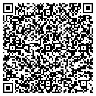 QR-код с контактной информацией организации УСПЕНСКИЙ, ООО