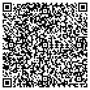 QR-код с контактной информацией организации Бетонсервис, ИП