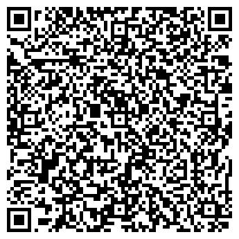 QR-код с контактной информацией организации Irade (Ирадэ), ТОО