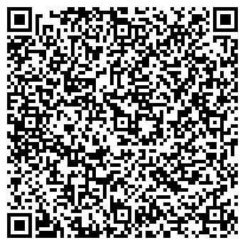 QR-код с контактной информацией организации Нестеров, ИП