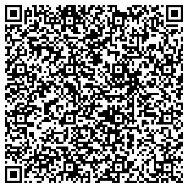 QR-код с контактной информацией организации Представительство AIRPOL, ТОО