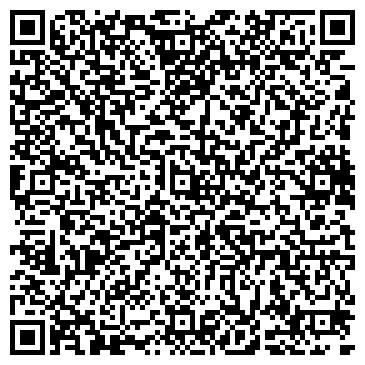 QR-код с контактной информацией организации HIMOINSA S.L. (Химоинса С.Л.), ТОО