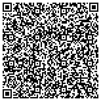 QR-код с контактной информацией организации Битас, производственно-торговая компания, ТОО