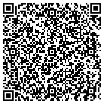 QR-код с контактной информацией организации Айр Мастер, ТОО