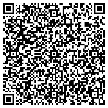 """QR-код с контактной информацией организации ООО """"Ютам Харьков"""""""