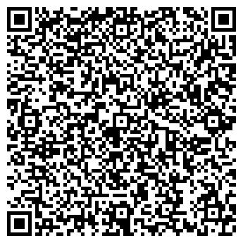 """QR-код с контактной информацией организации ООО """"Камрада"""""""