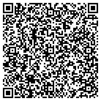 """QR-код с контактной информацией организации Общество с ограниченной ответственностью ООО """"Инновационный шаг"""""""