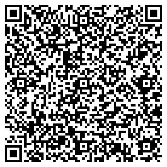 QR-код с контактной информацией организации Частное предприятие Hermann