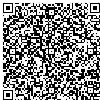 """QR-код с контактной информацией организации Интернет-магазин """"QWERT"""""""