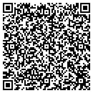 QR-код с контактной информацией организации Артель