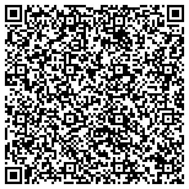 QR-код с контактной информацией организации ПЕРВАЯ КАМЧАТСКАЯ ЦЕРКОВЬ ПОЛНОГО ЕВАНГЕЛИЯ