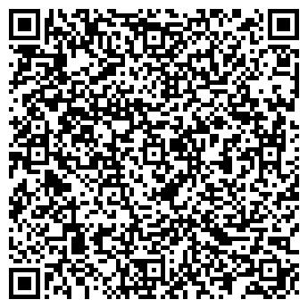 """QR-код с контактной информацией организации ооо """"Вистрейд"""""""