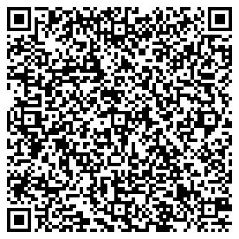 QR-код с контактной информацией организации MyHouse